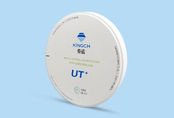 秦瓷UT-C  预染色极透全瓷义齿氧化锆修复材料